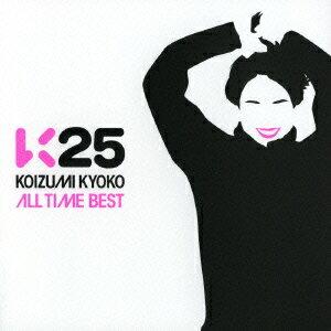 【楽天ブックスならいつでも送料無料】K25 KOIZUMI KYOKO ALL TIME BEST [ 小泉今日子 ]