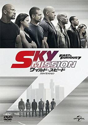 ワイルド・スピード SKY MISSIONのDVDイメージ