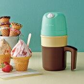 recolte レコルト アイスクリームメーカー