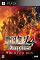 戦国無双4 Empires プレミアムBOX PS3版の画像