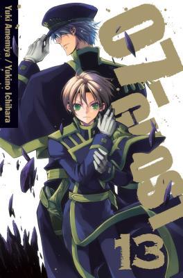 07-Ghost, Volume 13画像