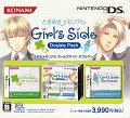 ときめきメモリアル Girls Side ダブルパック (1st Love Plus & 2nd Season)の画像