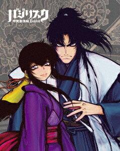 バジリスク〜甲賀忍法帖〜 Blu-ray BOX【Blu-ray】画像