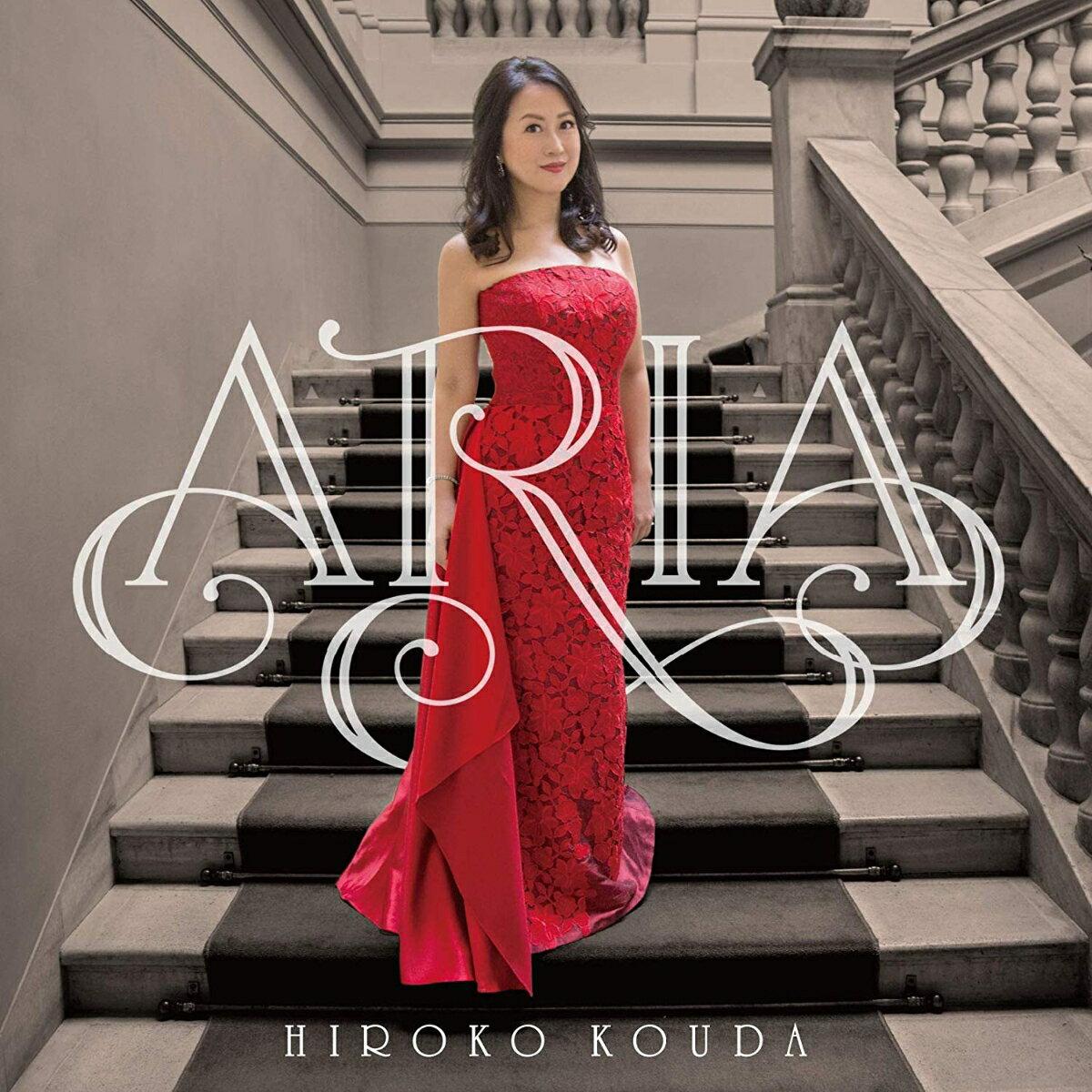 ARIA 花から花へ〜オペラ・アリア名曲集画像