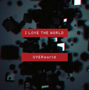 【楽天ブックスならいつでも送料無料】I LOVE THE WORLD (初回限定盤 CD+DVD) [ UVERworld ]