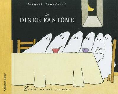 Le Diner Fantome