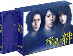 【楽天ブックスならいつでも送料無料】流星の絆 DVD-BOX [ 二宮和也 ]