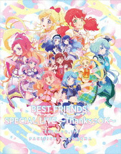 BEST FRIENDS! スペシャルLIVE 〜Thanks OK〜 LIVE Blu-ray【Blu-ray】