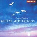 【輸入盤】[ギター・メディテーション]タルレガ:アルハンブラの思い出他オグデン(ギター) [ *ギター・オムニバス* ]