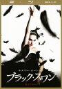 【送料無料】【I ♥ 映画。キャンペーン対象】ブラック・スワン 3枚組DVD&ブルーレイ&...