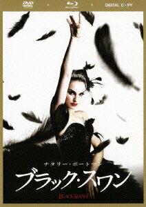 【送料無料】ブラック・スワン 3枚組DVD&ブルーレイ&デジタルコピー(DVDケース)【初回限定...
