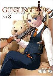 GUNSLINGER GIRL(3)画像