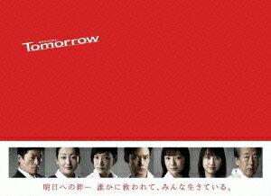 【送料無料】Tomorrow-陽はまたのぼるー BOX[5枚組] [ 竹野内豊 ]