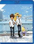 デジモンアドベンチャー tri. 第1章「再会」 【Blu-ray】