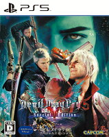 Devil May Cry 5 Special Edition PS5版