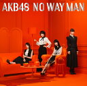 NO WAY MAN (初回限定盤 CD+DVD Type-E) [ AKB48 ]
