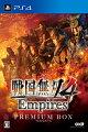 戦国無双4 Empires プレミアムBOX PS4版の画像