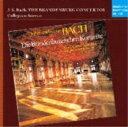 【輸入盤】ブランデンブルク協奏曲全曲レオンハルト、リンデ、コレギウム・アウレウム(2CD) [ バッハ(1685-1750) ]