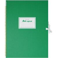 マルマン スケッチブック アートスパイラル F4 厚口画用紙 24枚 グリーン S314-33