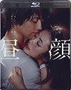 昼顔 Blu-ray通常版【Blu-ray】 [ 上戸彩 ]