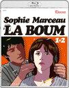 ラ・ブーム & ラ・ブーム2 Blu-ray セット【Blu-ray】 [ ソフィー・マルソー ]