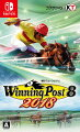 Winning Post 8 2018 Nintendo Switch版の画像