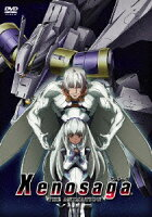 Xenosaga THE ANIMATION 5