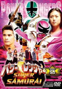 パワーレンジャー SUPER SAMURAI VOL.2