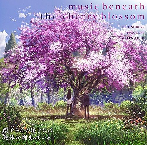 TVアニメ『櫻子さんの足下には死体が埋まっている』ORIGINAL SOUNDTRACK music beneath the cherry blossom画像