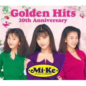 Mi-Ke Golden Hits 20th Anniversary画像
