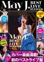 DVD>May J.BEST LIVE DVD BOOK (<DVD>)