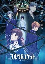 フルーツバスケット The Final Vol.3 *BD【Blu-ray】