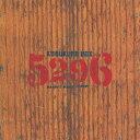 KOBUKURO BOX(5296(コブクロ)セット完全生産限定) [ コブクロ ]