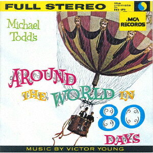 八十日間世界一周 オリジナル・サウンドトラック画像