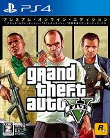 Grand Theft Auto V:プレミアム・オンライン・エディションの画像