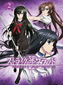 ストライク・ザ・ブラッド 2 OVA Vol.2(初回仕様版)【Blu-ray】