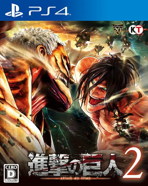 進撃の巨人2 PS4版 通常版