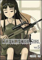 GUNSLINGER GIRL(5)画像