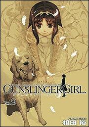 GUNSLINGER GIRL(9)画像