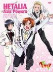 アニメ「ヘタリア Axis Powers」 スペシャルプライスDVD-BOX1 [ 浪川大輔 ]