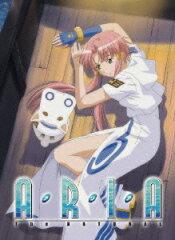 【楽天ブックスなら送料無料】ARIA The NATURAL DVD-BOX [ 葉月絵理乃 ]