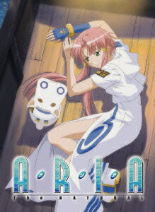 【送料無料】【ポイント2倍 音楽アニメ】ARIA The NATURAL DVD-BOX [ 葉月絵理乃 ]