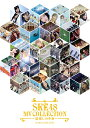 SKE48 MV COLLECTION 〜箱推しの中身〜 C...