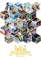 SKE48 MV COLLECTION 〜箱推しの中身〜 COMPLETE BOX(初回生産限定)