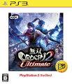 無双OROCHI2 Ultimate PlayStation 3 the Bestの画像