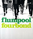 flumpool/fourbond