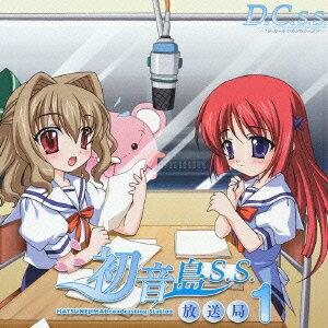 D.C.S.S.〜ダ・カーポ セカンドシーズン〜 ラジオ::初音島放送局S.S.1画像