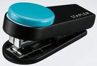 携帯ホッチキスカラーギミック ブルー
