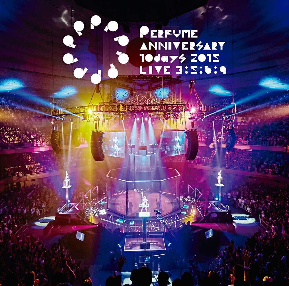 Perfume Anniversary 10days 2015 PPPPPPPPPP「LIVE 3:5:6:9」【DVD】【通常盤】画像
