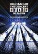 BIGBANG10 THE CONCERT : 0.TO.10 IN JAPAN + BIGBANG10 THE MOVIE BIGBANG MADE[Blu-ray(2枚組)+スマプラムービー]【Blu-ray】 [ BIGBANG ]